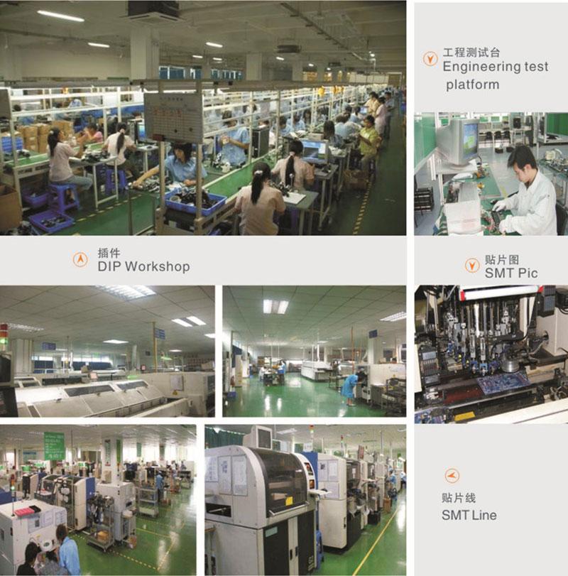深圳宏力捷SMT生产线设备图