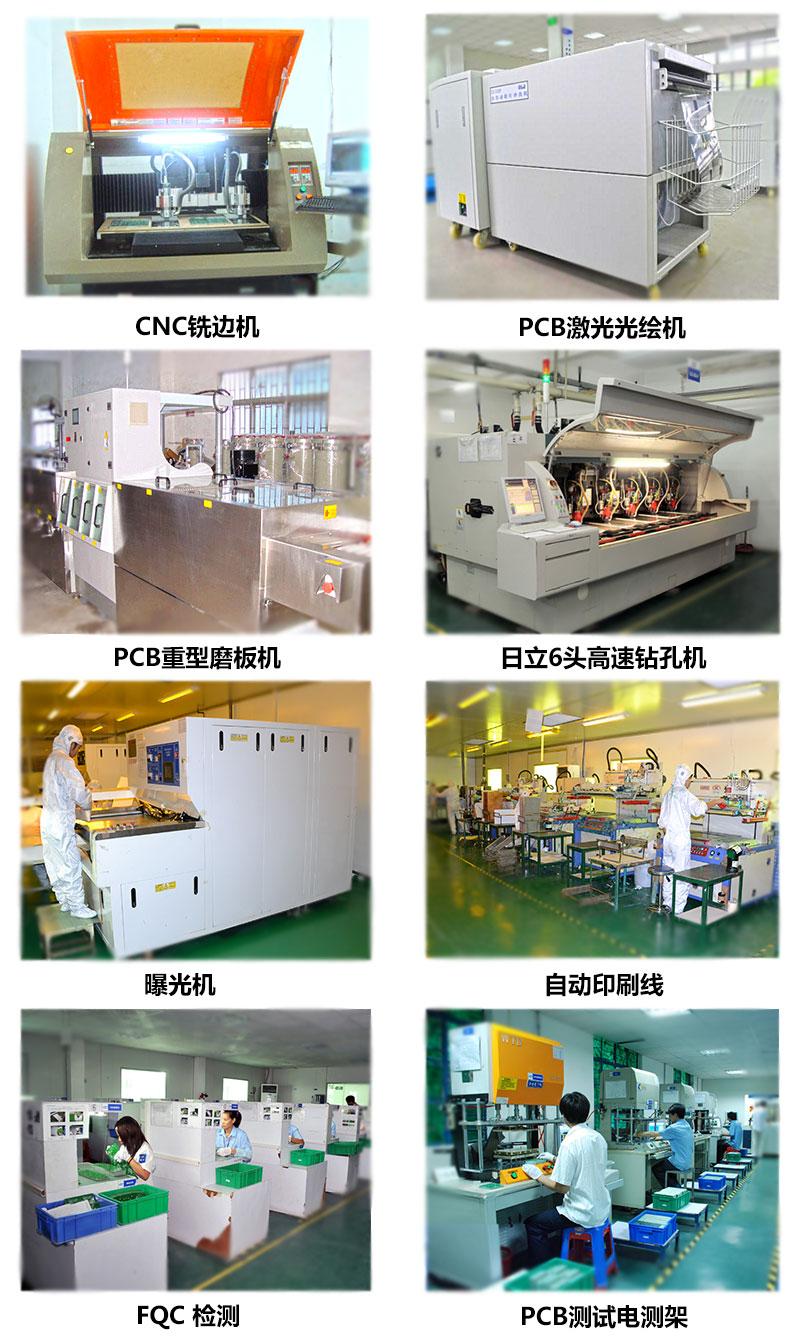 深圳宏力捷PCB板厂设备图