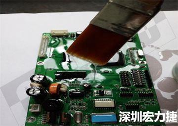 PCBA板必须涂覆三防漆的区域